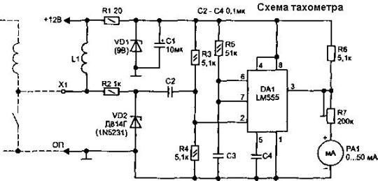 Схемы аналоговые своими руками фото 718