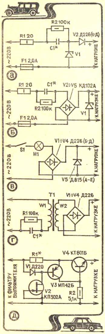 Еще проще схема зарядного