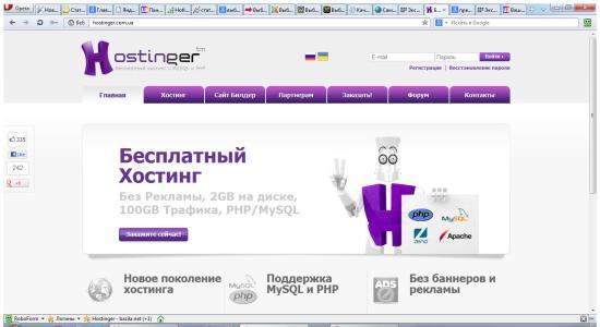 Сайт на бесплатном хостинге мог быть проиндексирован поисковыми системами что сделать, чтоб сайт находили