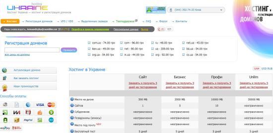 Стоимость хостинга сайта в россии как сделать ссылку на сайте для перевода на английский